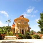 Parque e Palácio de Monserrate em Sintra: história, horário e preços